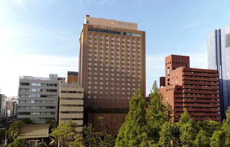 Ana Crowne Plaza Hiroshima - Hotel - 0