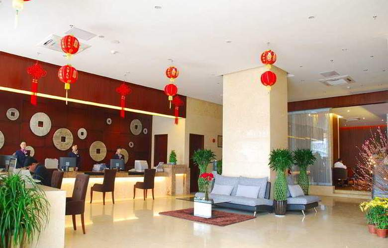 Paco Business Yuancun Branch - Hotel - 0