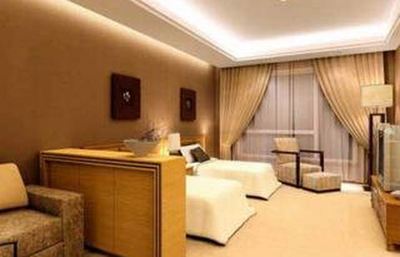 Holiday Inn Express Zhengzhou Zhongzhou - Room - 2