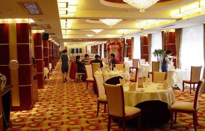 Jin Rong Internation - Restaurant - 5