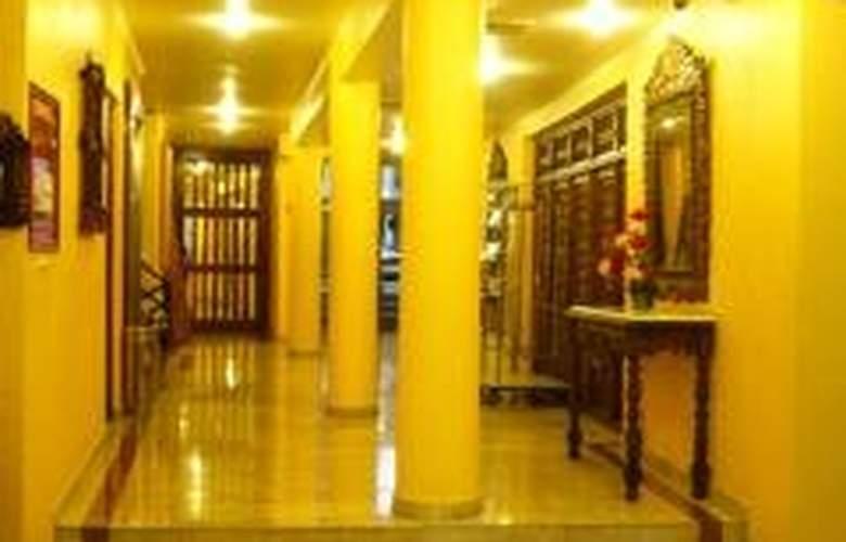 Alcala del Rio - Hotel - 0