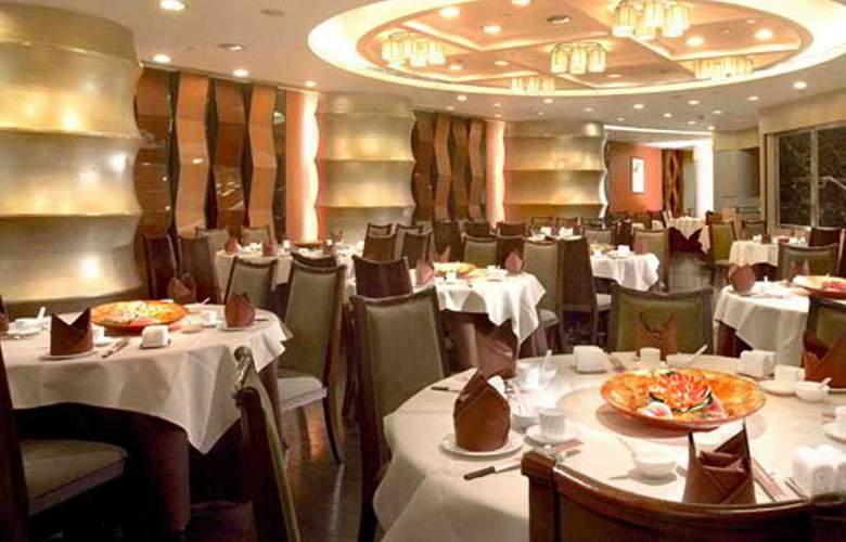 Saar Inn - Restaurant - 6