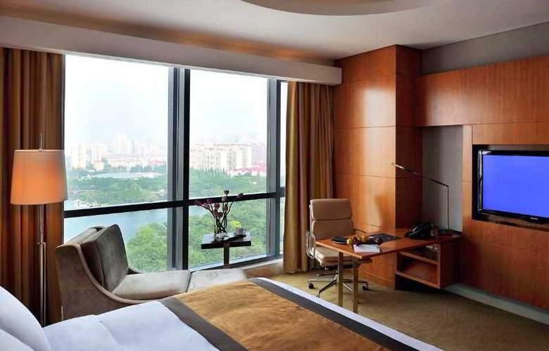Guoman Shanghai - Room - 1