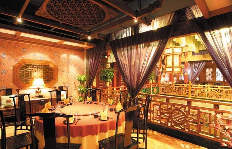 Auspicious Business - Restaurant - 8