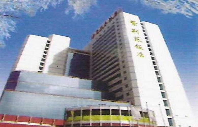 Redbuds - Hotel - 0
