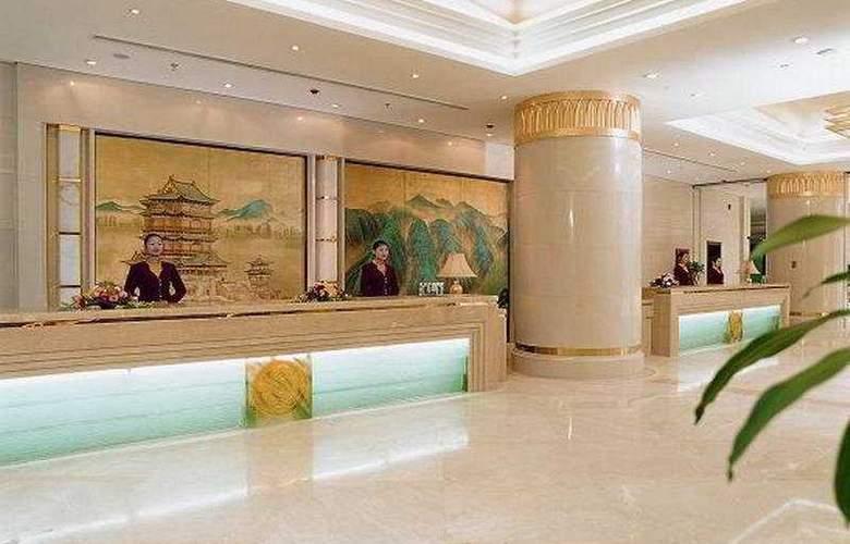 Jiang Xi Grand - Hotel - 0