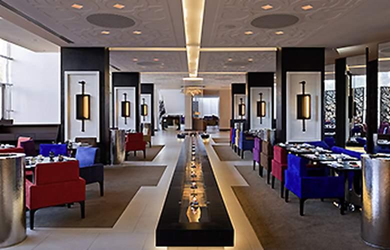 Sofitel Casablanca Tour Blanche - Restaurant - 4