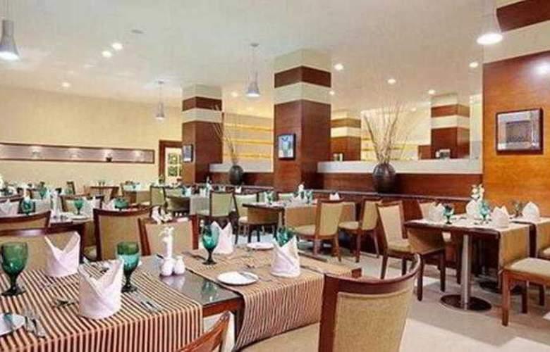Holiday Inn Al Qasr - Restaurant - 7