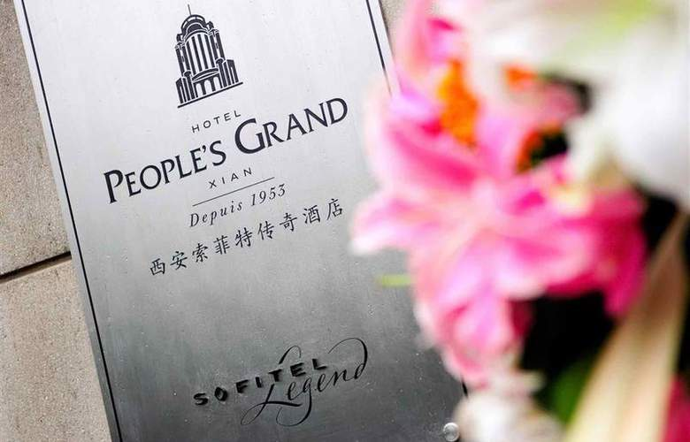 Sofitel Legend Peoples Grand Hotel Xian - Hotel - 84