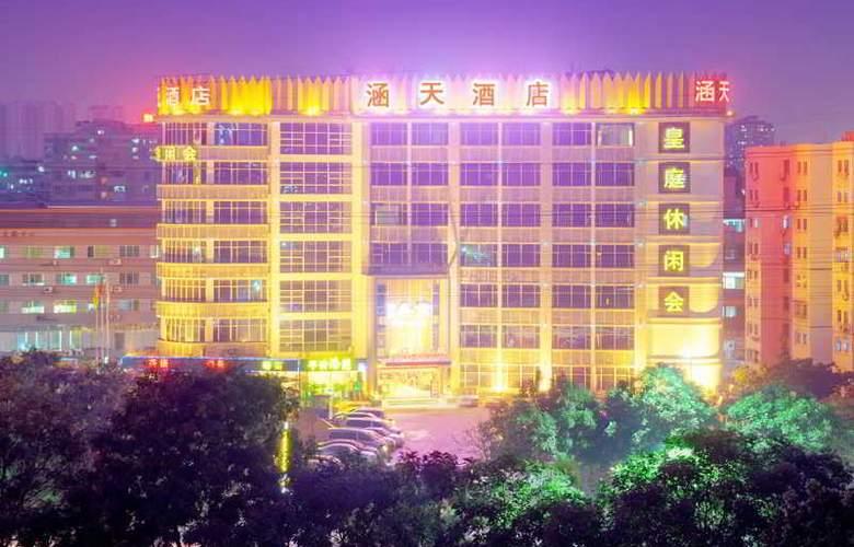 Euro Garden Hotel Guangzhou - Hotel - 4