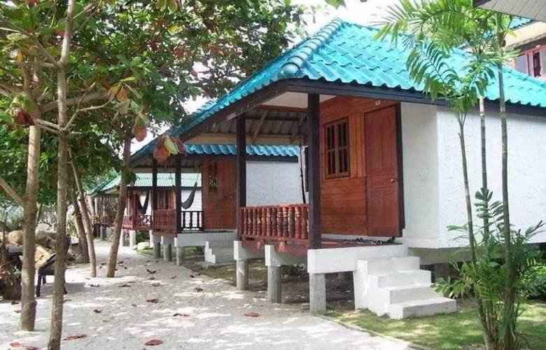 Haad Tian Beach Resort - General - 1
