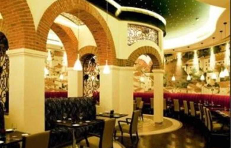 Grand Kempinski Shanghai - Restaurant - 22