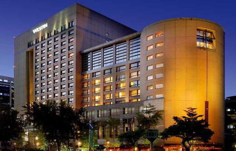 The Westin Taipei - Hotel - 18