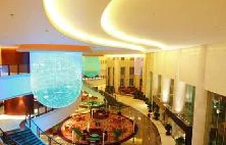 Hilton Hefei - Hotel - 0