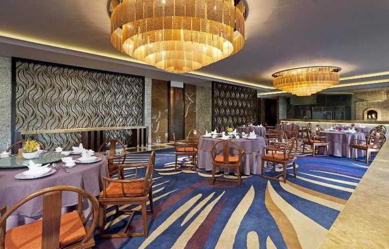 Sheraton Dongcheng - Restaurant - 37