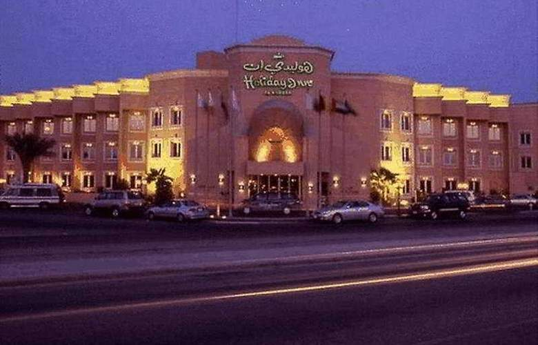 Holiday Inn Al Khobar - Hotel - 0