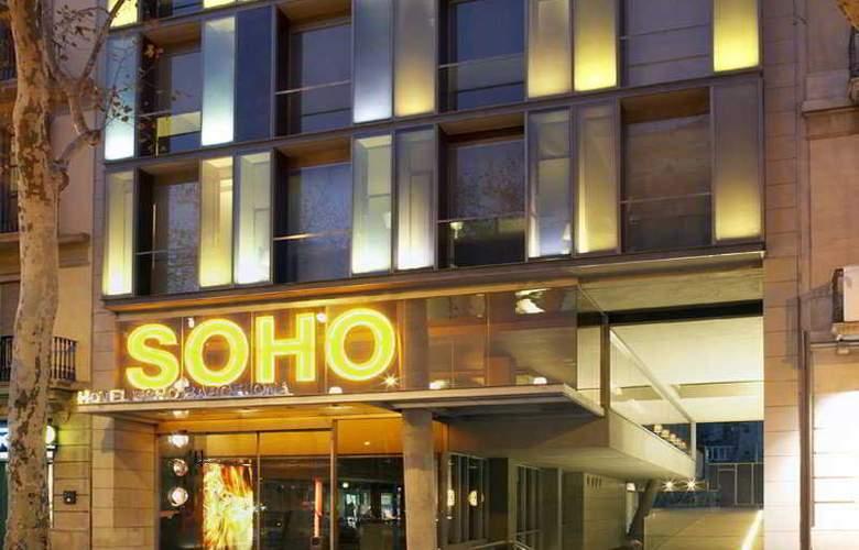 Soho - Hotel - 0