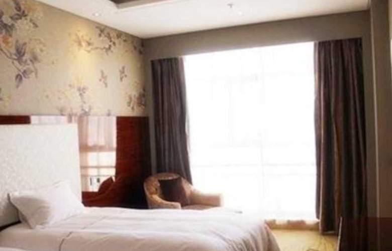 CYTS Shanshui Trends Hotel (Huairou Branch) - Room - 9