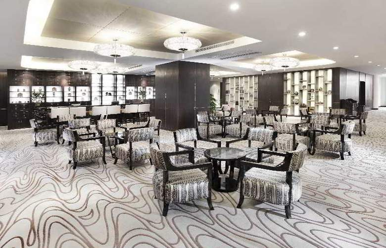 Dorsett Chengdu - Restaurant - 29