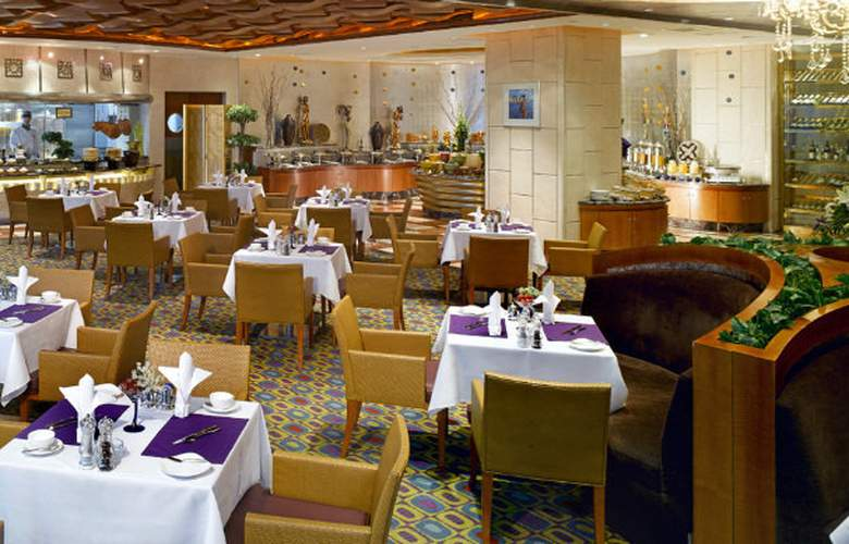 Ramada Plaza Optics Valley - Restaurant - 2
