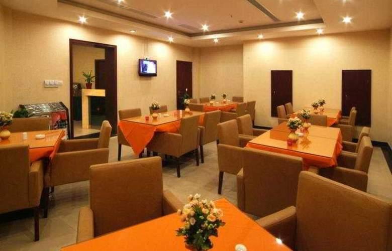 Nanyuan Inn Bohai - Restaurant - 6