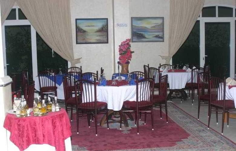 Majorelle - Restaurant - 4