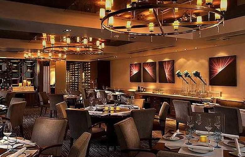 Leela Kempinski Mumbai - Restaurant - 6