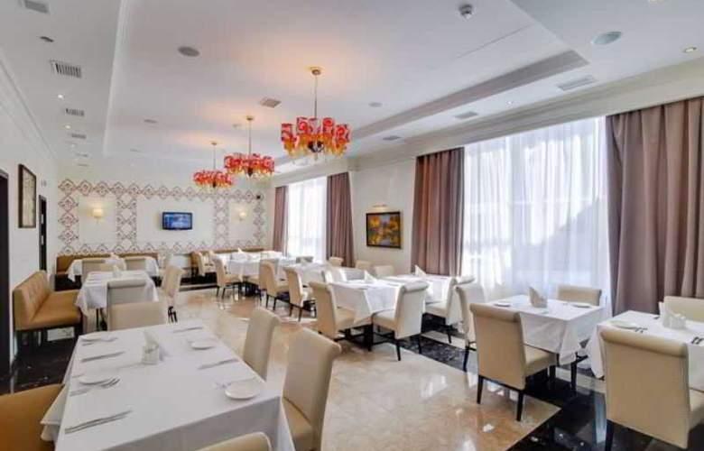 Reikartz Dnipropetrovsk - Restaurant - 16