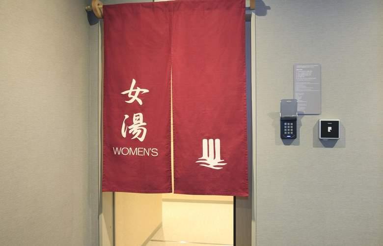 Elcient Kyoto - Spa - 12