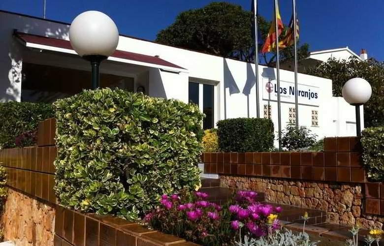 Naranjos Resort Menorca - General - 8