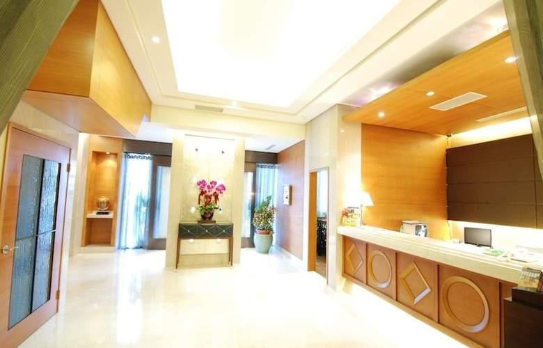 Capital Hotel Nanjing - General - 1