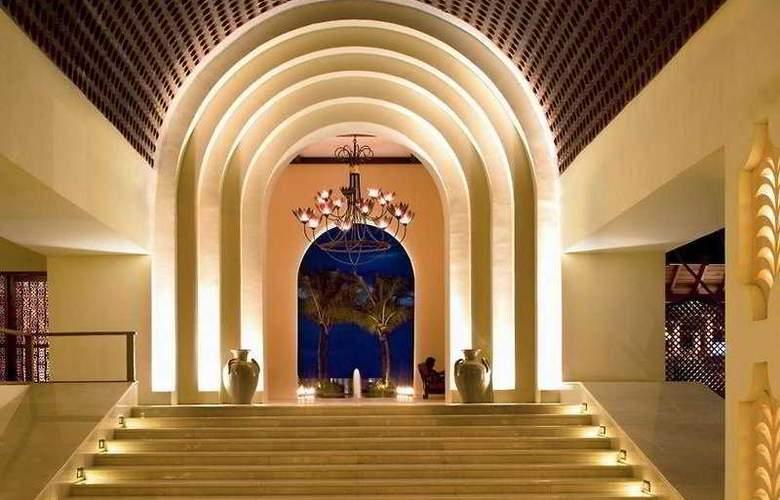 Movenpick Resort & Spa El Gouna - General - 1