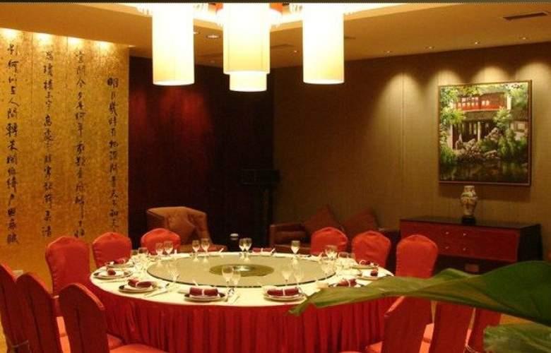 Jinjiang International Hotel Changzhou - Restaurant - 4
