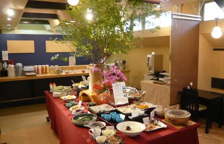 Chisun Hotel Sendai - Restaurant - 8