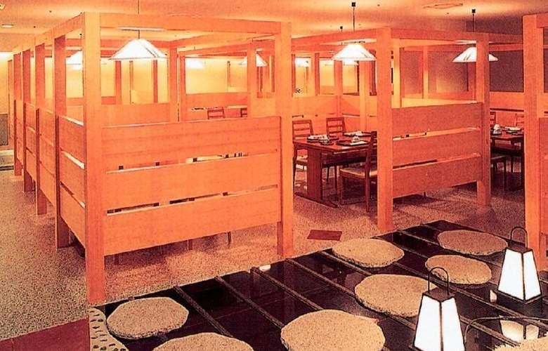 Hida Hotel Plaza - Restaurant - 10