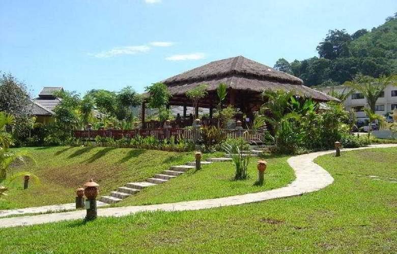 Andaburi Resort - Hotel - 0