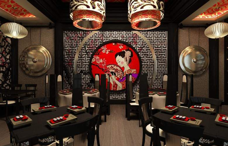 Adalya Elite Lara - Restaurant - 5