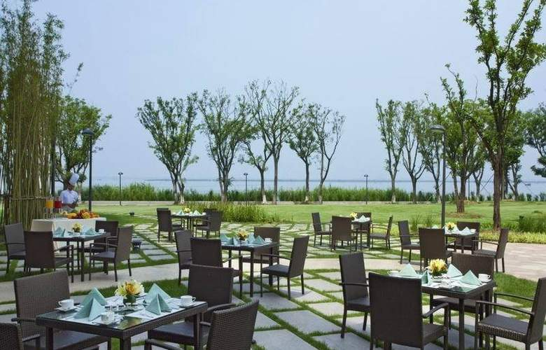 Fairmont Yangcheng Lake hotel and Resort - Restaurant - 5