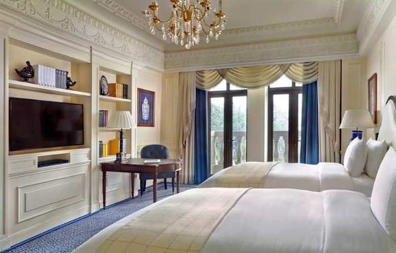 The Ritz Carlton Tianjin - Room - 7