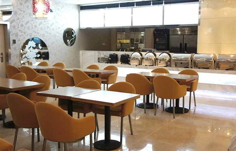 CYTS Shanshui Trends Hotel (Tianzhu Branch) - Restaurant - 21