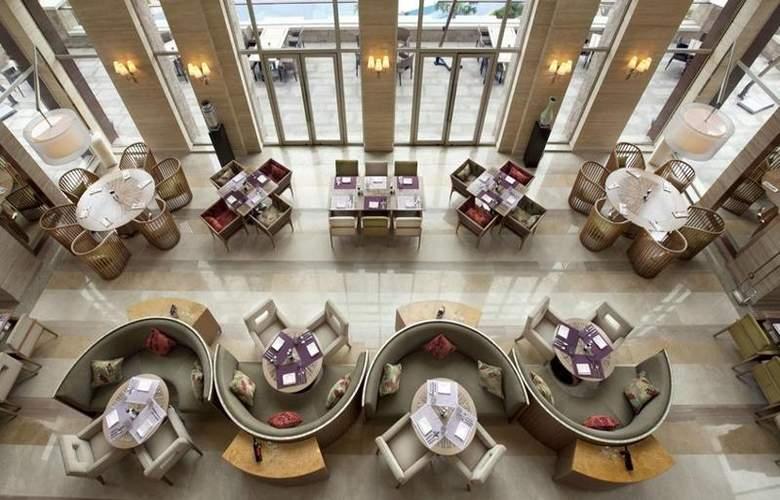 Hilton Hangzhou Qiandao Lake Resort - Restaurant - 16