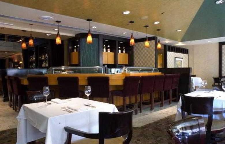 Nikko San Francisco - Restaurant - 16