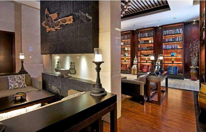 Narada Boutique Hotels Shanghai Hongkou - Bar - 2