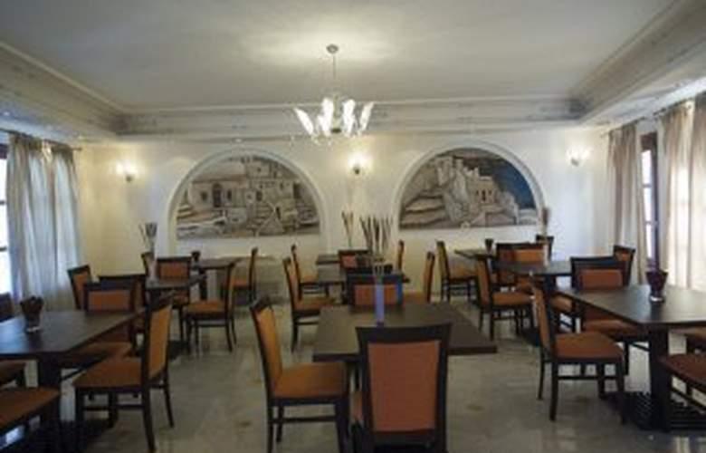 Epavlis Hotel - Restaurant - 3
