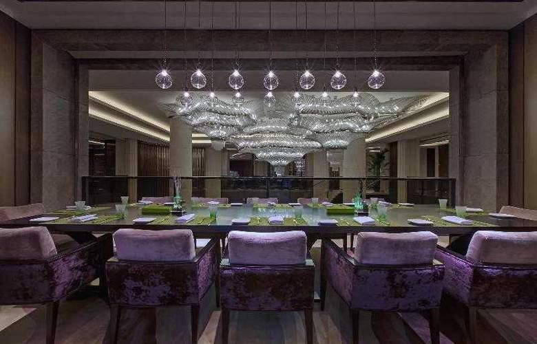 The Westin Xiamen - Restaurant - 62