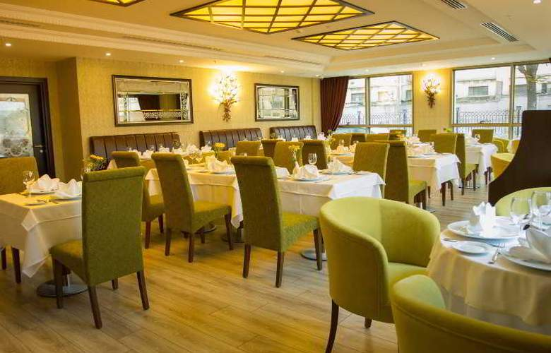 Azak Hotel Topkapi - Restaurant - 5