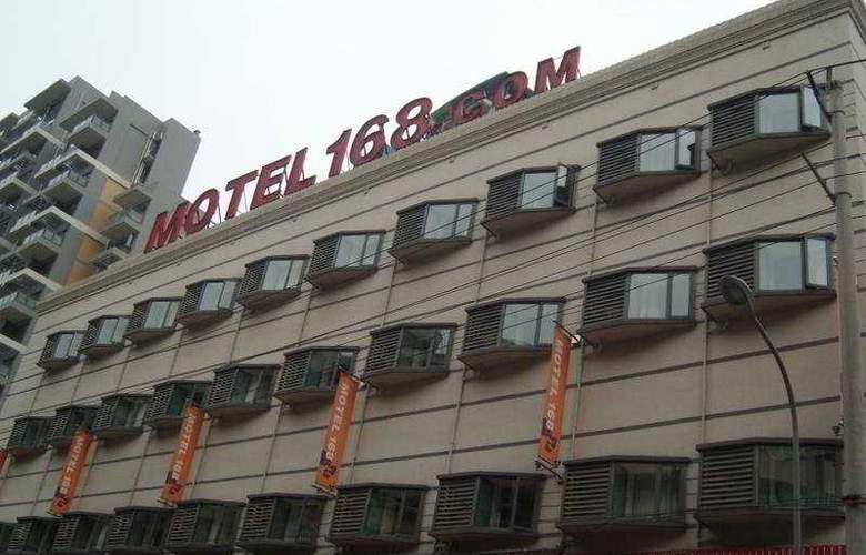 Motel 168 Jiuyanqiao - General - 1