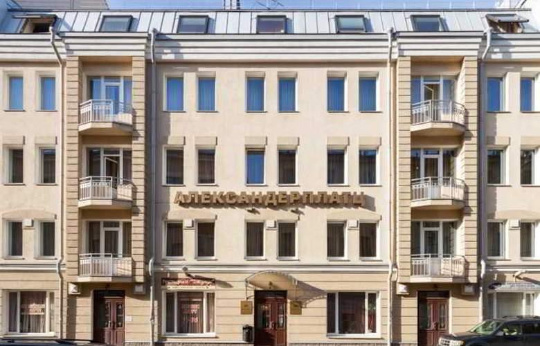 Alexander Platz - Hotel - 0