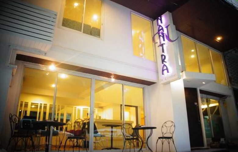 Nantra de Comfort - Hotel - 11