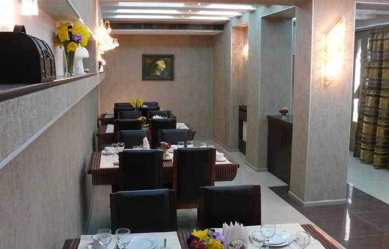 Iliani Hotel - Restaurant - 7